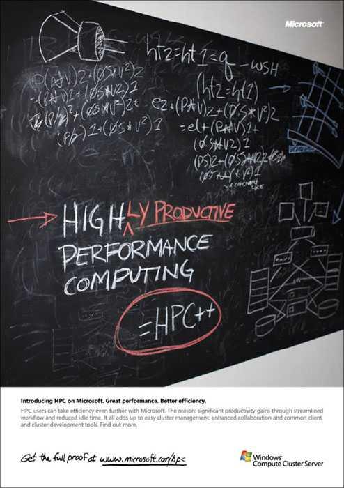 http://marketingsnow.com/wp-content/uploads/hpc-A4-blackboard.jpg